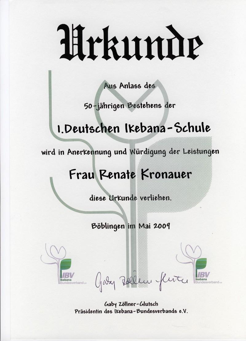 UrkundeRK